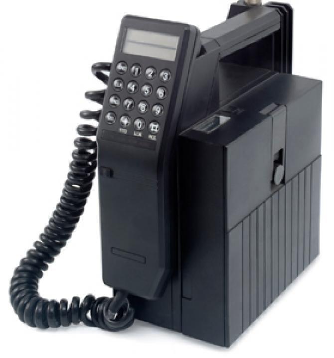 vtpass,old phone