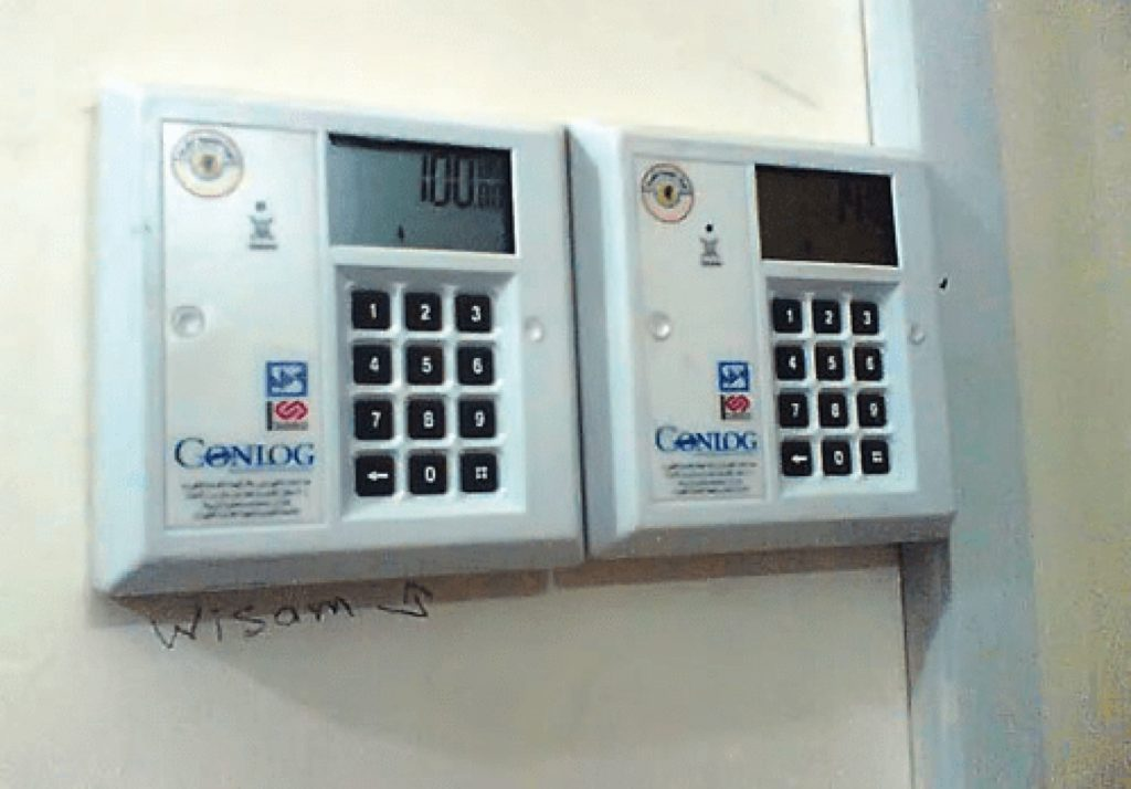 Locate your meter number with ease